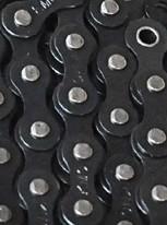 Kæde til indvendige gearsystem | Chains