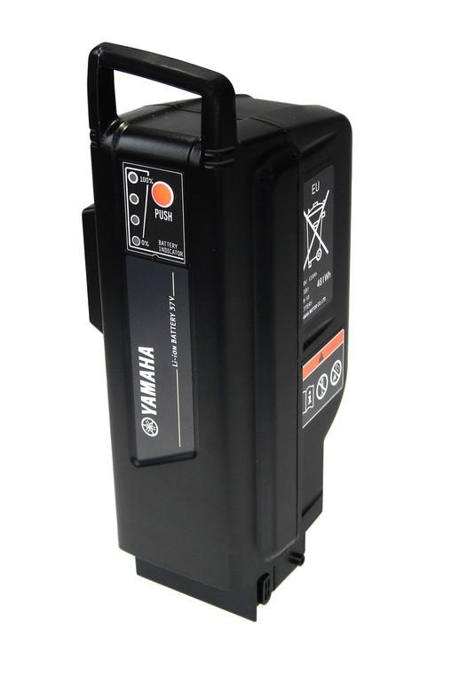 Yamaha Batteri til sadelrørsmontering 481 Wh | Batterier og opladere